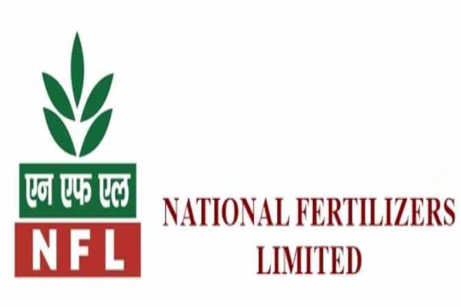 recruitment, national fertilizers, MBA, agriculture, பணிவாய்ப்பு, தேசிய உர தொழிற்சாலை, எம்பிஏ, விவசாயம்