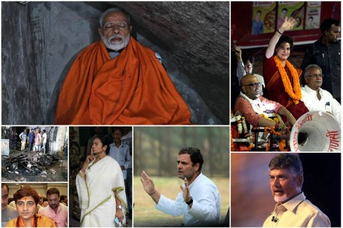 General Election 2019 Interesting Facts, BJP, Congress