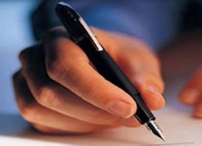 கூட்டுறவு சங்கங்களில் வேலை, jobs in Tamil Nadu Cooperative Societies,assistant/junior assistant jobs in Cooperative Societies