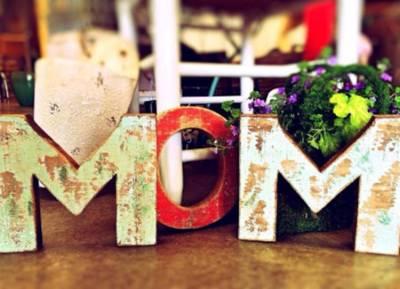Mother's Day 2019: எதை மறந்தாலும் இதை மறக்கலாமா? அன்னையர் தின வாழ்த்துகள்