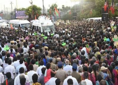 News in Tamil latest headlines