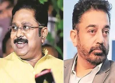 Tamil Nadu election results, Dhinakaran gets rural votes, and Kamal Haasan urban