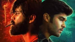 adithya varma movie, adithya varma review