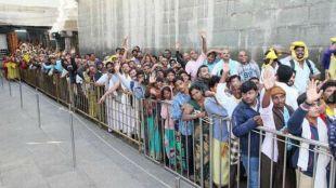 tirupati darshan booking online