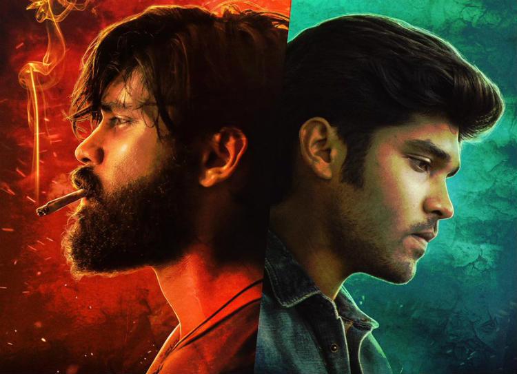 Dhruv Vikarm Adithya Varma teaser date announced