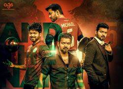 HBD Vijay Bigil Second Look Poster