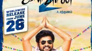 Kalavani 2 release date