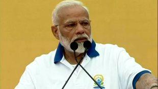 International Yoga Day 2019 PM Narendra Modi Speech