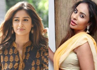 Sri Reddy About Ileana