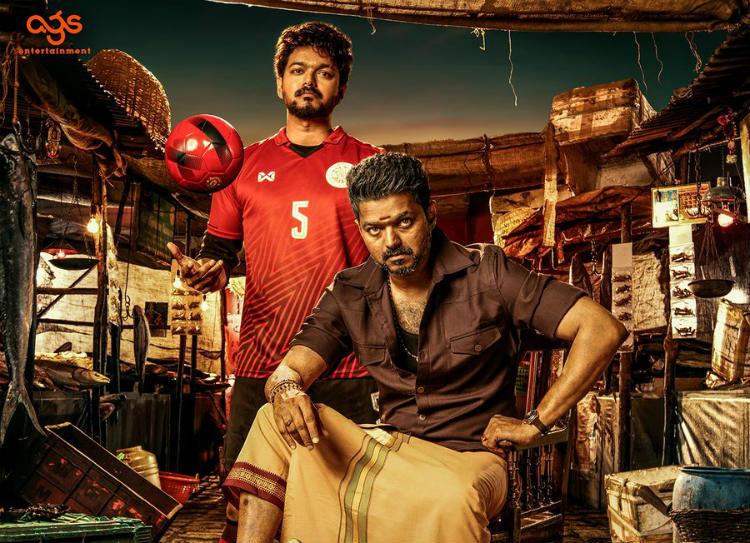 Bigil Full Movie Download Tamilrockers, Bigil Tamil Movie, Bigil Tamil Movie Online Watch, பிகில், பிகில் ஃபுல் மூவி, தமிழ் ராக்கர்ஸ்