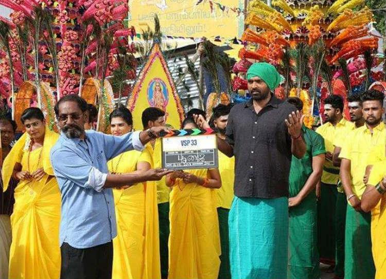 VSP 33 - Vijay sethupathy Venkada Krisha Roganth amala paul