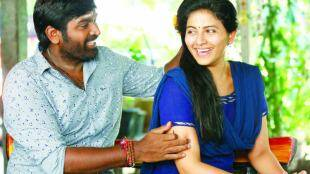 sindhubaadh Full Movie, Vijay Sethupathi, சிந்துபாத் தமிழ் மூவி, sindhubaadh Tamil Cinema Latest News In Tamil