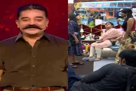 Try These Bigg Boss Vote Tamil Season 3 Hotstar {Mahindra
