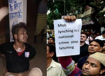 Jharkhand Mob Lynching, Jharkhand Man Tabrez Ansari Assault Case