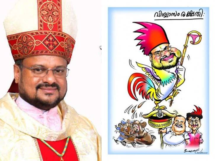 KCBC protests, KK Subhash, Kerala Lalitha kala akademi award
