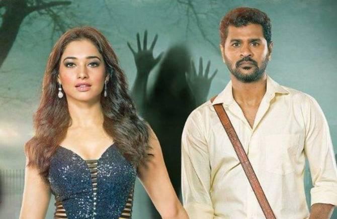 Devi 2 Tamil Movie Download TamilRockers, தேவி 2 ஃபுல் மூவி, TamilRockers Devi 2 Movie