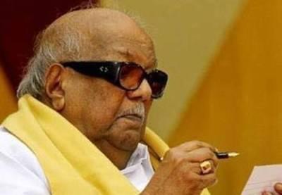 M. Karunanidhi 96th Birth Anniversary, Kalaignar Memories, Su.Thirunavukkarasar, கலைஞர் பிறந்த நாள் விழா