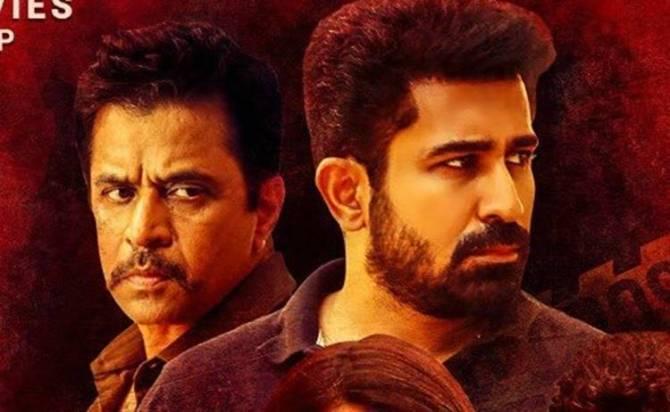 kolaigaran movie download, kolaigaran Full Movie Download TamilRockers, கொலைகாரன் ஃபுல் மூவி