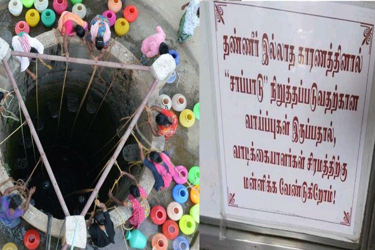 Chennai Water Scarcity