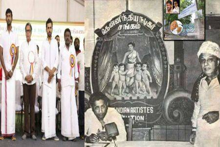 south indian artistes association