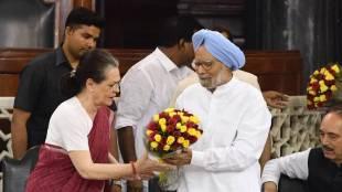 Sonia Gandhi, CPP Leader, Congress, சோனியா காந்தி, Congress Parliamentary Committee Leader