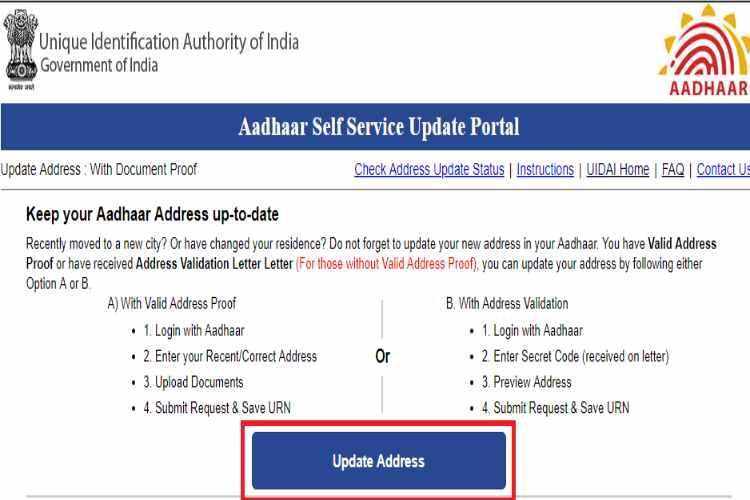 UIDAI, uidai portal, aadhaar,card,update,correction, address change ஆதார், அப்டேட் ,பதிவு, முகவரி மாற்றம்