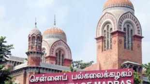Madras university results 2019 @unom.ac.in