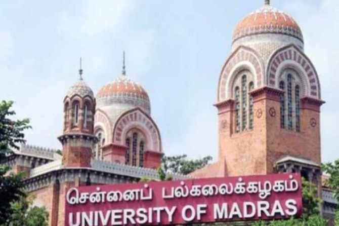 Madras university results 2019 @unom.ac.in
