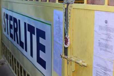 sterlite case madras high court postponed verdict - ஸ்டெர்லைட் வழக்கில் அனைத்து வாதங்களும் நிறைவு - தீர்ப்பு தேதி குறிப்பிடாமல் ஒத்திவைப்பு