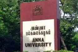 anna university, Anna University Punitive Colleges, அண்ணா பல்கலைக்கழகம், Anna University Punishing Engineering colleges