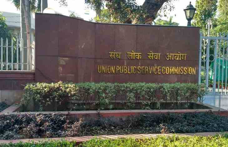 UPSC 2020 Notification :