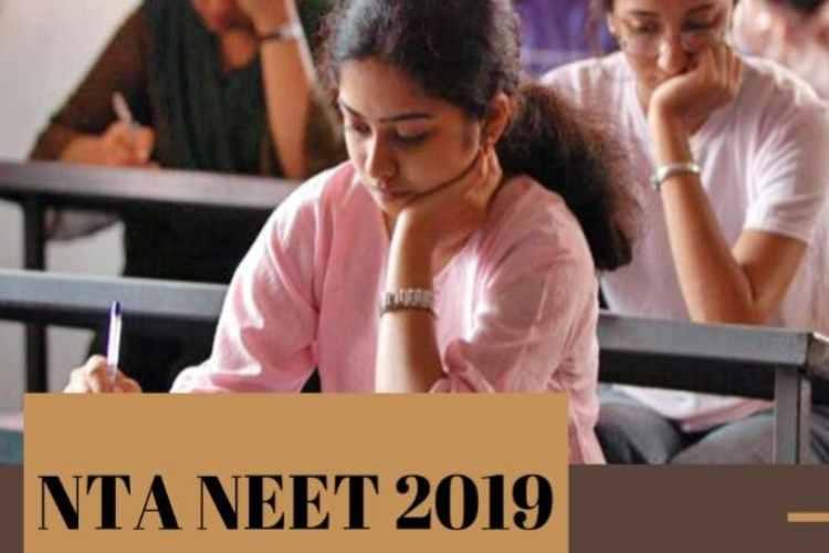 NEET Exam Results Tamil Nadu- நீட் தேர்வு 2019