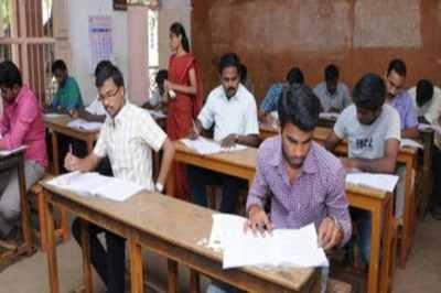 Tamil Nadu Public Service Commission, tnpsc group 4, tnpsc group 4 question paper with answers in tamil pdf 2018, TNPSC Group 4 Notification 2019, Documents Need to apply tnpsc group 4, TNPSC Group 4 jobs details, தமிழ்நாடு அரசுப் பணியாளர் தேர்வாணையம், tnpsc.com, www.tnpsc exam.in, குரூப் 4 தேர்வு, tnvelaivaaippu, டி.என்.பி.எஸ்.சி. குரூப் 4 மாதிரி வினாத்தாள், tnpsc group 4 model question paper with answers in tamil pdf