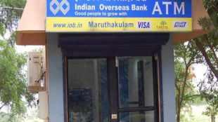 Indian overseas bank new announcement