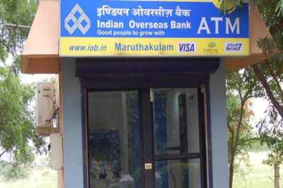 Indian overseas bank new announcement