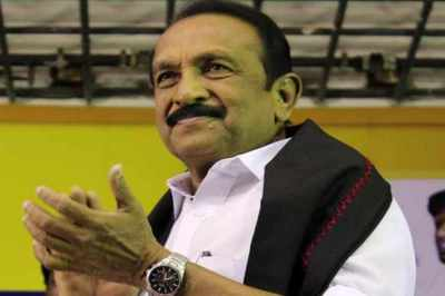 Sedition case against Vaiko special court gives judgement today