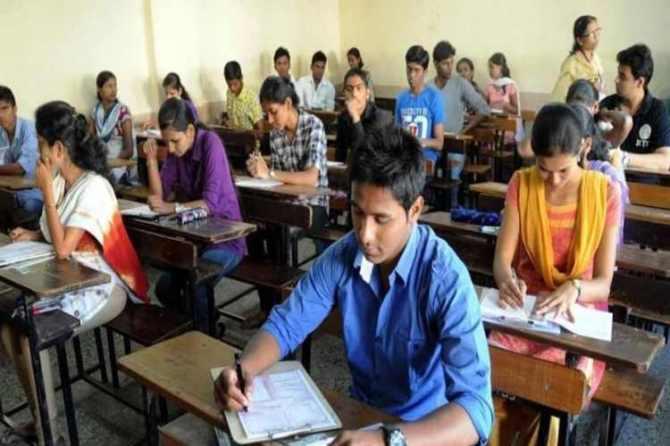 Tamil Nadu Public Service Commission (TNPSC) Group 4 Recruitment Notification