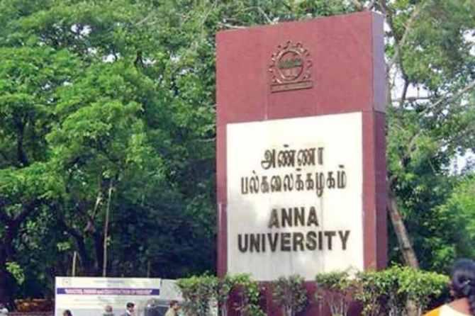anna university results, anna university 2019 result