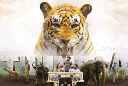 Thumba full movie download tamilrockers, தும்பா ஃபுல் மூவி, Thumba Online watch in tamilrockers