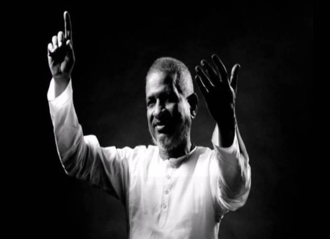 Political leaders wishes isaignani ilaiyaraaja for his birthday - இசைஞானி இளையராஜாவுக்கு அரசியல் கட்சித் தலைவர்கள் வாழ்த்து!