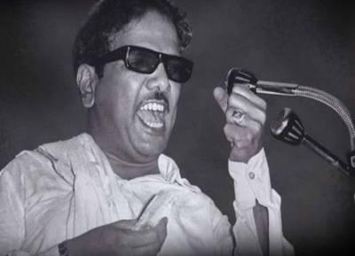 kalaignar karunanidhi birthday dmk mk stalin - கலைஞர் கருணாநிதியின் 95வது பிறந்தநாள் - உடன் பிறப்புகள் உற்சாக கொண்டாட்டம்!!