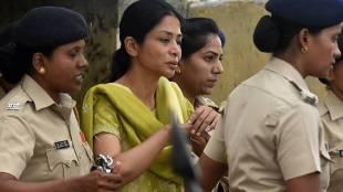 INX Media Case Indrani Mukerjea turned Approver