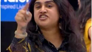 Bigg Boss Tamil 3 day 71, 03.09.19