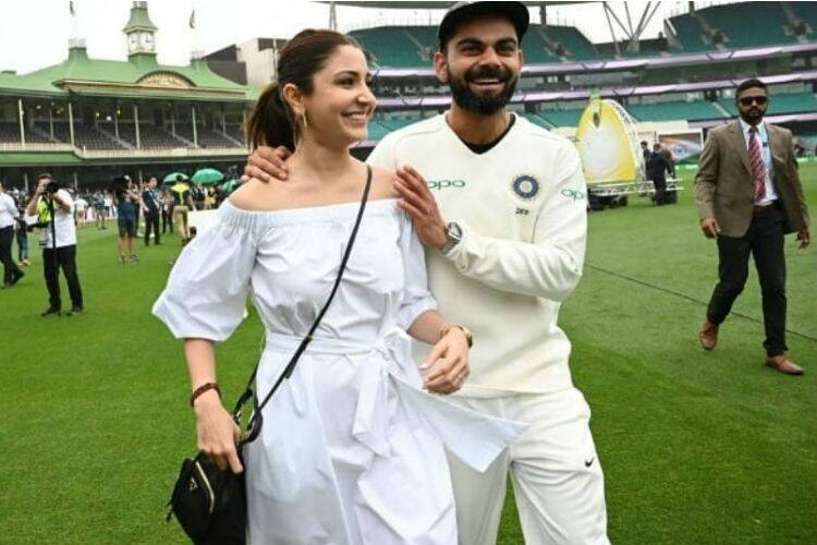 India vs New Zealand Match