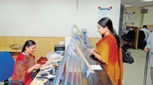 statebank sbinetbanking