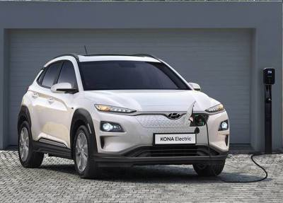 Hyundai KONA Electric India's first fully electric SUV launched today