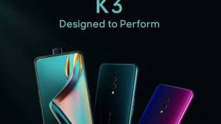 Oppo K3 Smartphone launch, specifications, price