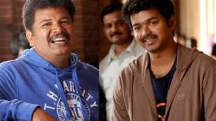Director Shankar Thalapathy Vijay combo again