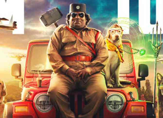 Gurkha Tamil Movie Review, yogi babu