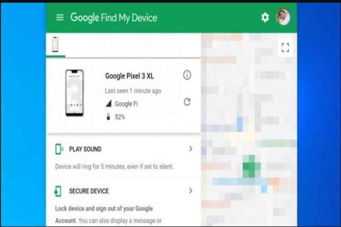 find my phone , find my device, ஸ்மார்ட் போன் கண்டு பிடிப்பது எப்படி